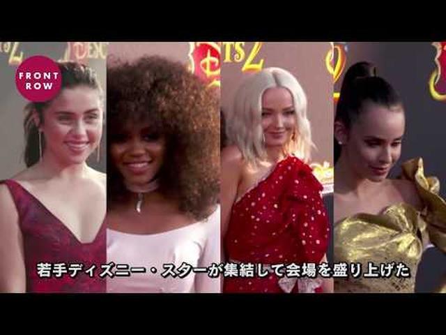 画像: YouTube www.youtube.com