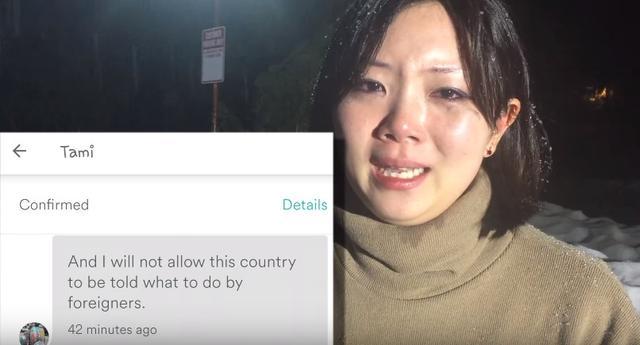 画像3: 「アジア人だから」と部屋を貸さなかったAirbnbのホストに50万円の罰金