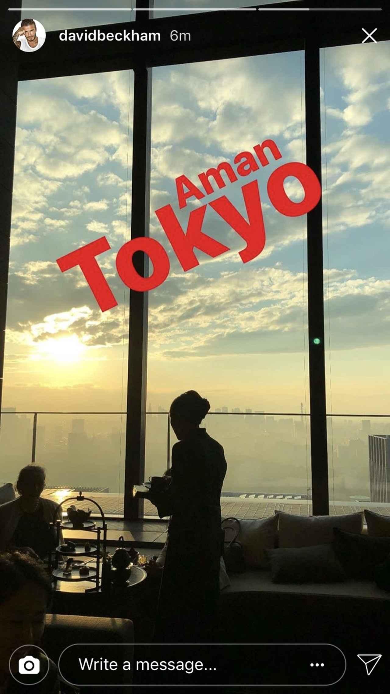画像3: 「東京が恋しかったよ」デヴィッド・ベッカム来日中!早速日本を堪能