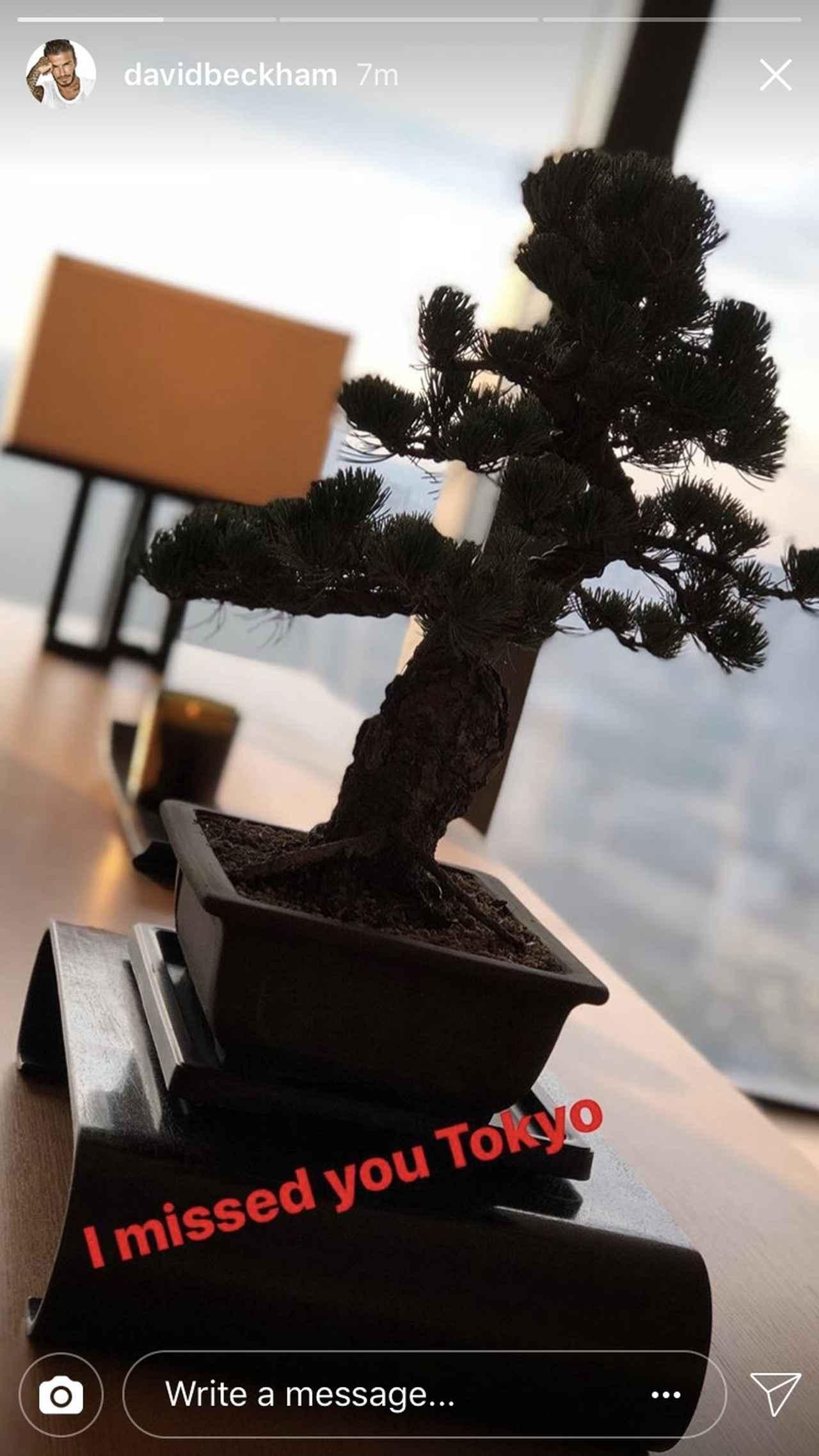 画像1: 「東京が恋しかったよ」デヴィッド・ベッカム来日中!早速日本を堪能