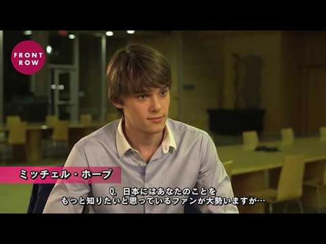 画像: 映画『ディセンダント2』は10月21日(土)19:30~日本初放送! www.youtube.com