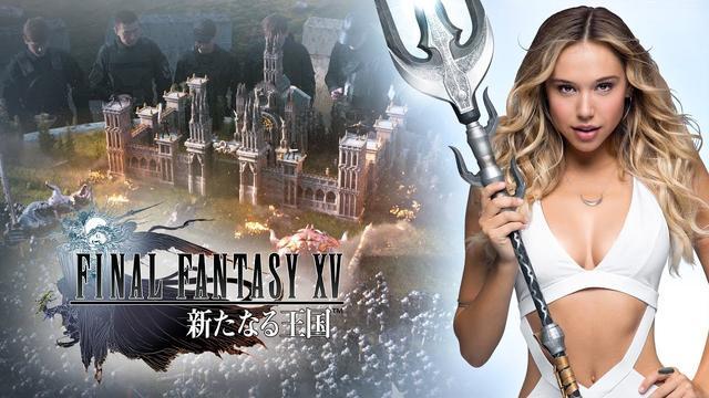 画像: 「ファイナルファンタジー15:新たなる王国」―アレクシス・レンが『Join the Adventure』に登場 www.youtube.com