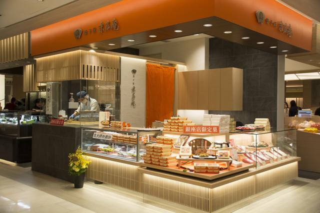 画像: 菓子匠 末広庵 今年オープンしたGINZA SIX店