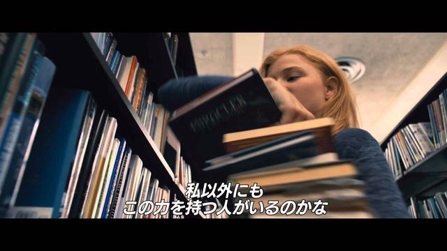 画像: 『キャリー』予告編 youtu.be