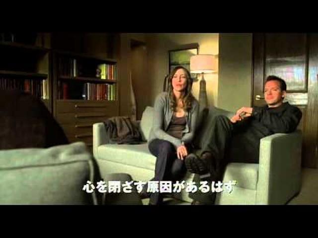 画像: エスター(予告編) www.youtube.com