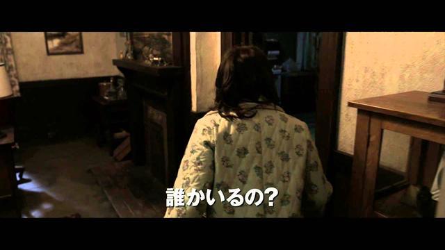 画像: 映画『死霊館』予告1【HD】 2013年10月11日公開 www.youtube.com