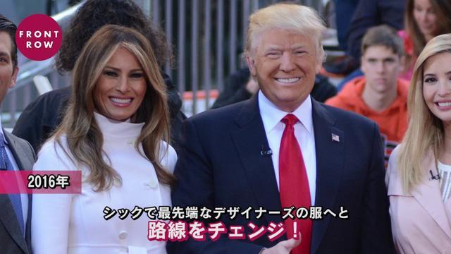 画像: ドナルド・トランプ氏の妻、新たなファーストレディのメラニア夫人のファションは? Melania Trump's First Lady style youtu.be