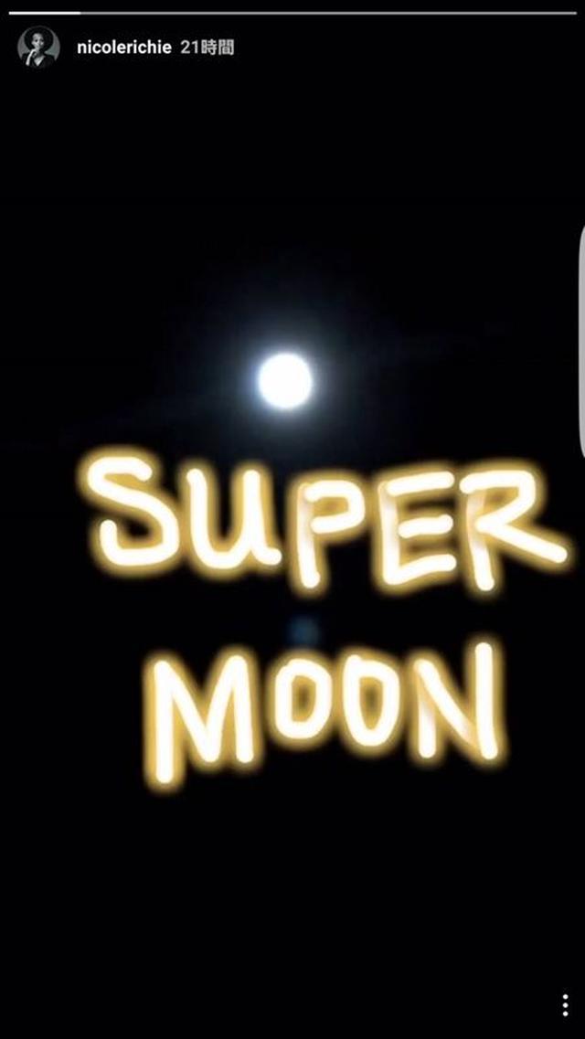 画像: リアリティスターでデザイナーのニコール・リッチーは、月の動画や画像をアップして68年ぶりのエクストラ・スーパームーンに惚れ惚れ。