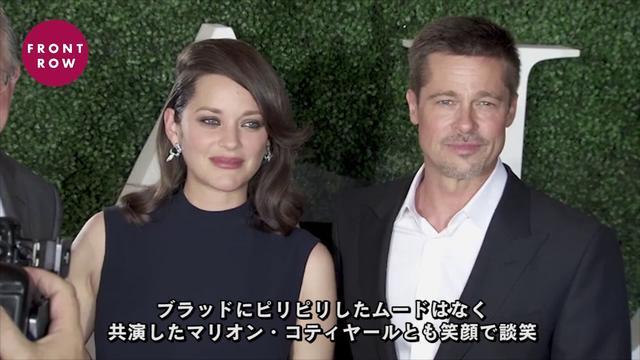 画像: ブラッド・ピットが離婚騒動後はじめて公式の場に姿を現す Brad Pitt Makes First Red Carpet Appearance Since Divorce youtu.be