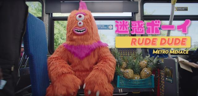 画像: LAの交通局が公開した交通マナー動画が日本に影響されまくっている