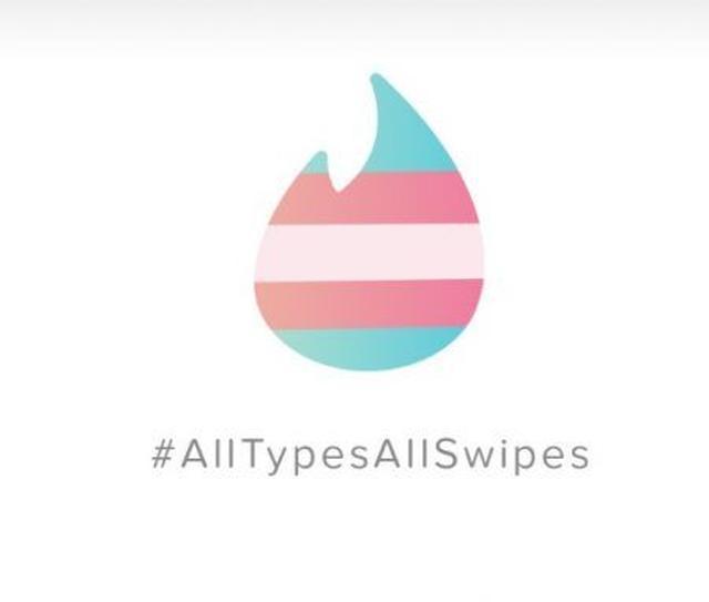 画像1: 出会い系アプリ「ティンダー」がトランスジェンダー等LGBT+の選択肢を増やす