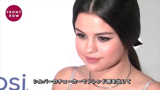 画像: 会場を魅了した、美しいセレーナ・ゴメスの高評判ドレスTOP3!Selena Gomez beautiful dresses youtu.be