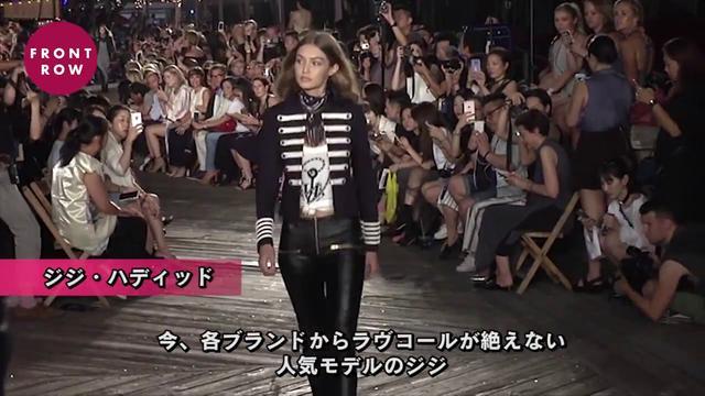 画像: ジジ・ハディッドの空港スタイルをファッション・チェック!Gigi Hadid Wears a Studium Jacket youtu.be