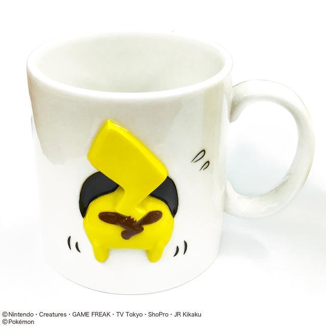 画像1: くっつきマグカップ ピカチュウおしり