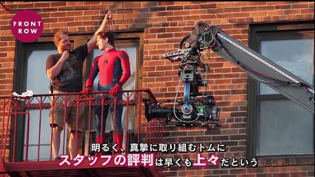 画像: ビルの上にたたずむ姿は!2017年公開、新スパイダーマンの撮影現場に潜入! youtu.be