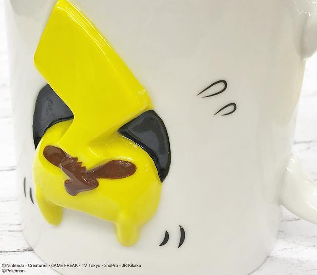 画像2: くっつきマグカップ ピカチュウおしり