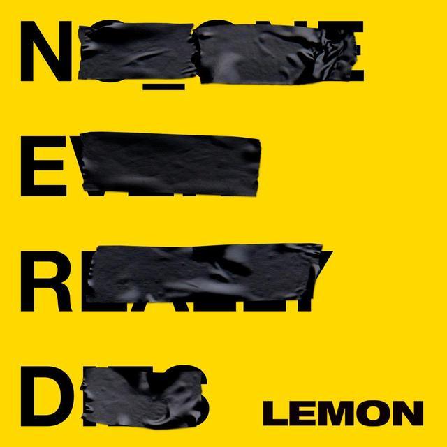 画像: 新曲「レモン」が3年前から温存されていた?