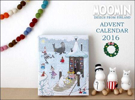 画像2: クリスマスまでの日数をカウントダウン!今年こそ欲しいアドベントカレンダー5選