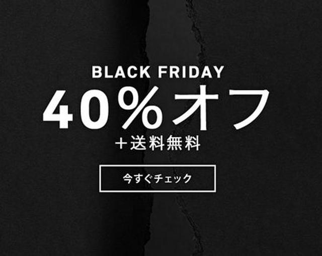 画像3: 「ブラックフライデー」日本上陸!特別セールをしている海外ブランド10選