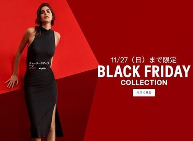 画像1: 「ブラックフライデー」日本上陸!特別セールをしている海外ブランド10選