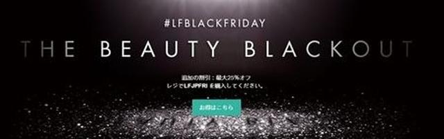 画像6: 「ブラックフライデー」日本上陸!特別セールをしている海外ブランド10選