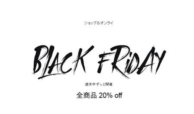画像5: 「ブラックフライデー」日本上陸!特別セールをしている海外ブランド10選