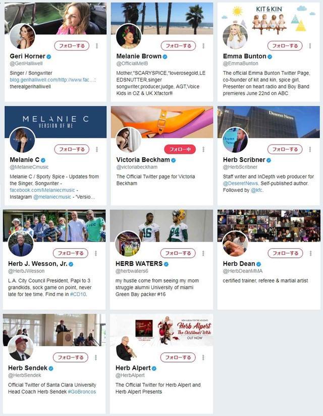 画像: ケンタッキーの公式ツイッターが11人しかフォローしていない理由に「鳥肌」