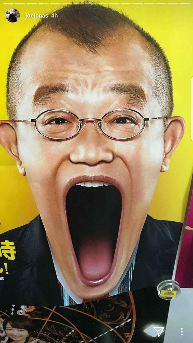 画像2: あの人気アーティストのインスタに笑福亭鶴瓶&バナナマン日村が登場