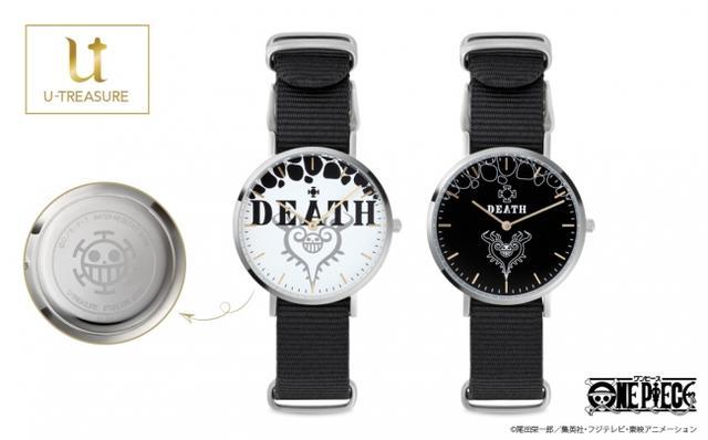 """画像: Trafalgar Law(トラファルガー・ロー) Watch  -limited edition- """"白塗り"""" Trafalgar Law(トラファルガー・ロー) Watch  -limited edition- """"黒塗り"""""""