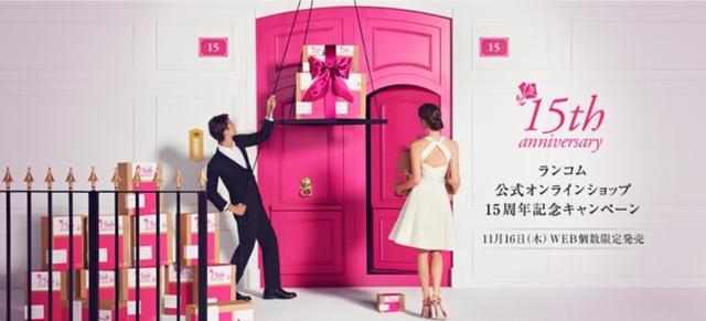 画像1: ランコム史上、過去15年で最もお得な美容液のキットが発売!
