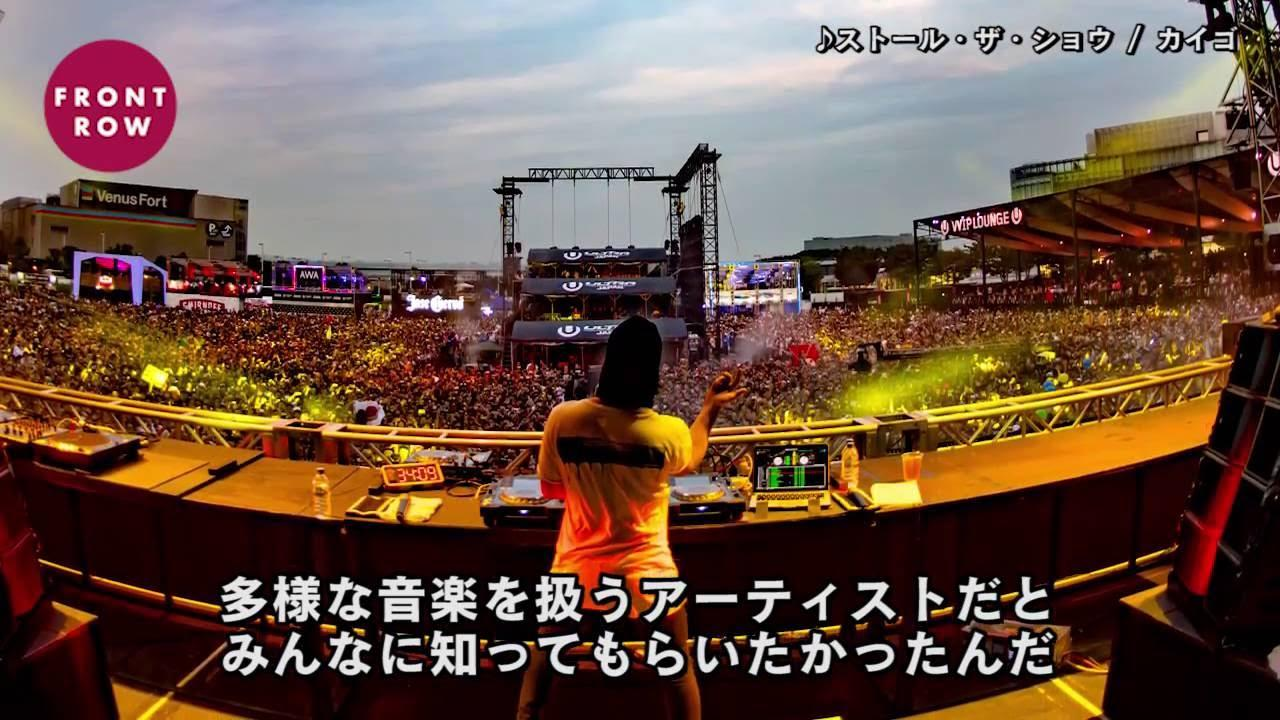 画像: 話題のイケメンDJカイゴに独占インタヴュー! Interview with Kygo in Japan youtu.be