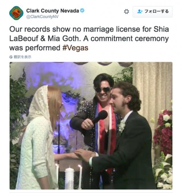 画像: 式が行われた教会があるネバダ州クラーク群がわざわざ公式ツイッターで2人の婚姻が法的には不成立であることを公表。
