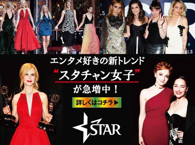 画像1: front-row.jp