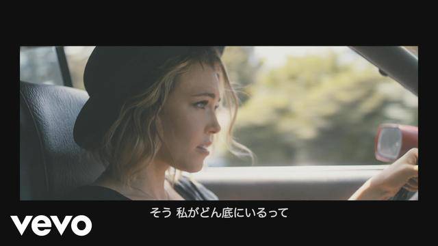 画像: Rachel Platten - Fight Song (Japanese Subtitles) youtu.be