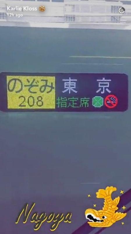 画像: そしてその後、新幹線の発券も済ませて、いざ名古屋から東京へ。