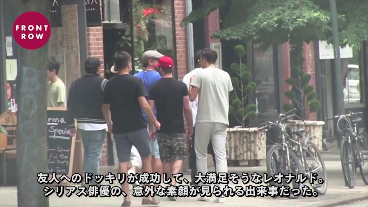 画像: レア映像を激写!レオナルド・ディカプリオが、道でドッキリを仕掛ける Leonardo DiCaprio Pranks Jonah Hill On The Street youtu.be
