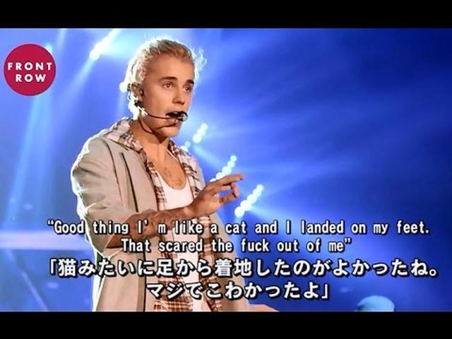"""画像: ジャスティン・ビーバーがライヴ中にステージから""""落下""""のトラブル!Justin Bieber Falls Through Stage During Concert youtu.be"""