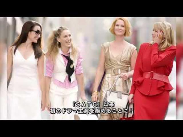 画像: サラが『SATC』ぶりのドラマ主演!プレミアには『SATC』あの人たちの姿も!Sarah Jessica Parker Stuns at Premiere of Divorce youtu.be