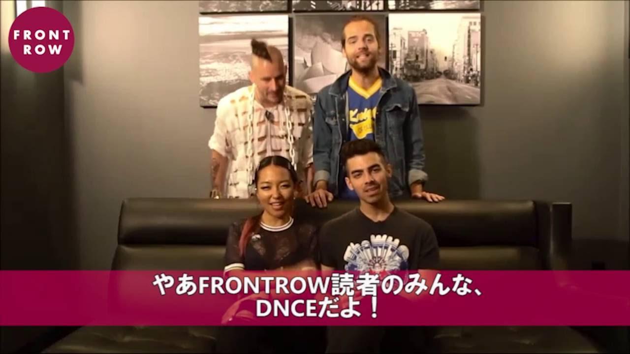 画像: 初来日したDNCEからメッセージ We Got a Special Message From DNCE! youtu.be