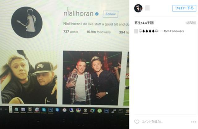 画像: 犯人と思われる人物は、1週間前にも「1600万フォロワー」という意味深なコメントとともに、ナイルのアカウントへログインする動画を投稿していた。