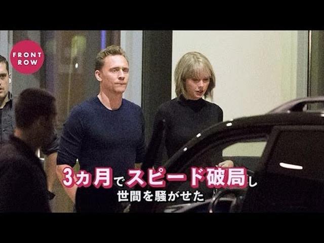 画像: 破局したテイラー・スウィフトが、友人セレブカップルのデートにおじゃま!Taylor Swift Crashes Gigi Hadid and Zayn Malik's Date Night youtu.be