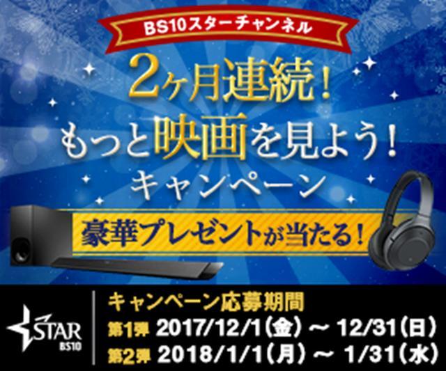 画像3: front-row.jp