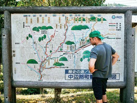 画像: 熊野古道にて。