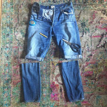 画像: アンが投稿したジーンズの写真。