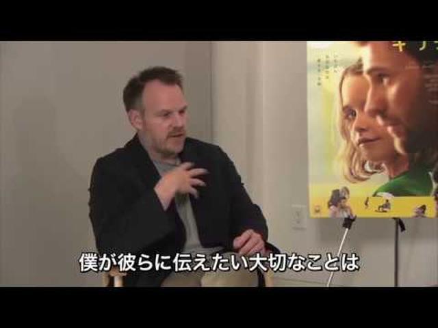 画像: 『gifted/ギフテッド』マーク・ウェブ監督×アーティスト・Laraちゃん 特別インタビュー www.youtube.com