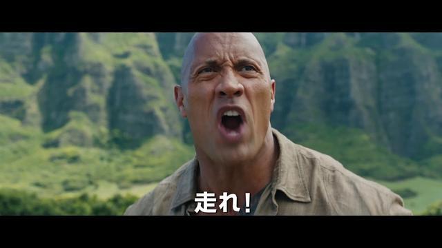 画像: 映画『ジュマンジ/ウェルカム・トゥ・ジャングル』予告 www.youtube.com