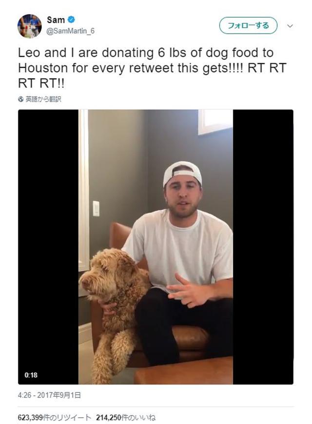 画像: 9位:NFL選手のサム・マーティンのハリケーン被害支援呼びかけ
