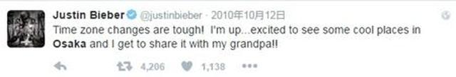画像: 「タイムゾーンが変わるのってツライ! ちゃんと起きたよ…。大阪のクールな場所を見て回るのが楽しみだ。しかもおじいちゃんも一緒だしね!!」