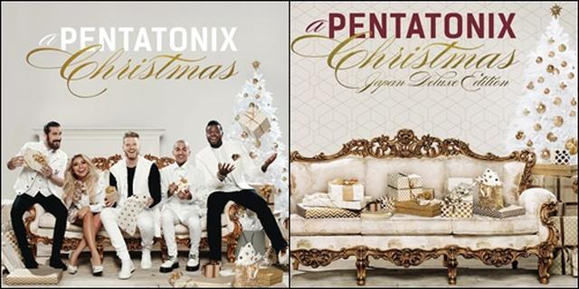 画像: 全米1位になった2016年版(左)/今回発表されたデラックス版(右)