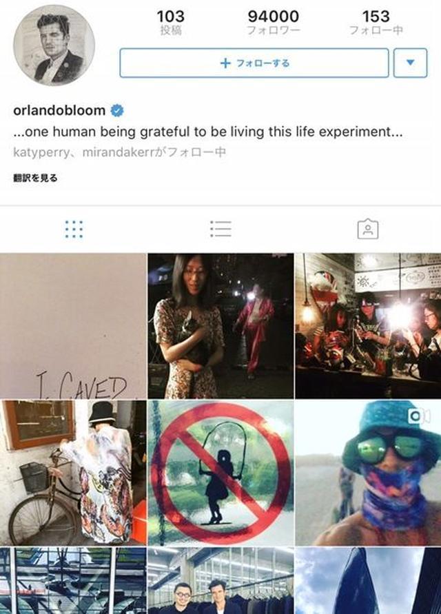 画像2: オーランド・ブルームが個人インスタを公開、コメント欄には元妻ミランダの投稿も